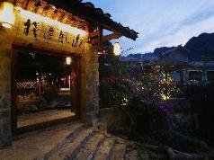 shanfengyizhan, Dazhou