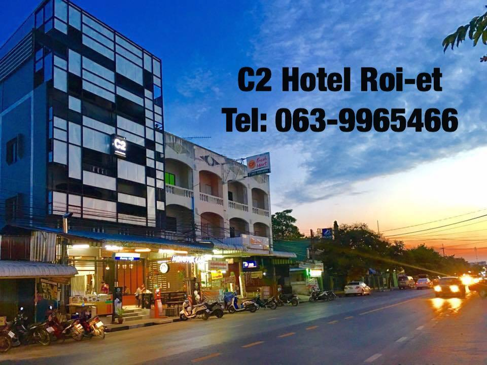 C2 Hotels Information Map Reviews Reservation