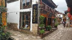 The Compass Cafe and Lodge, Lijiang