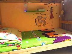 Xiamen Little  Hostel (girls exclusive bed rooms), Lishui
