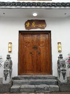 Huangshan Area  ZuoWang homestay the Jiang village, Xuancheng