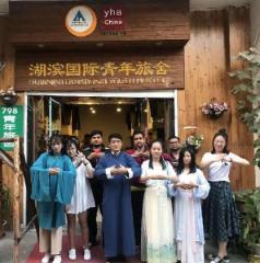 HUBIN Lakeside Youth  Hostel, Jinan