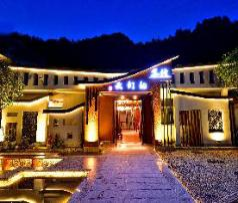 Zhangjiajie National Forest Park * Tujia Special , Zhangjiajie