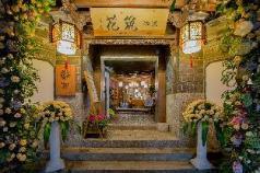 Lijiang Huazhuxi Mufu Holiday Inn, Lijiang