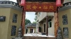 Zhang yuanshechanyin, Zhangjiajie
