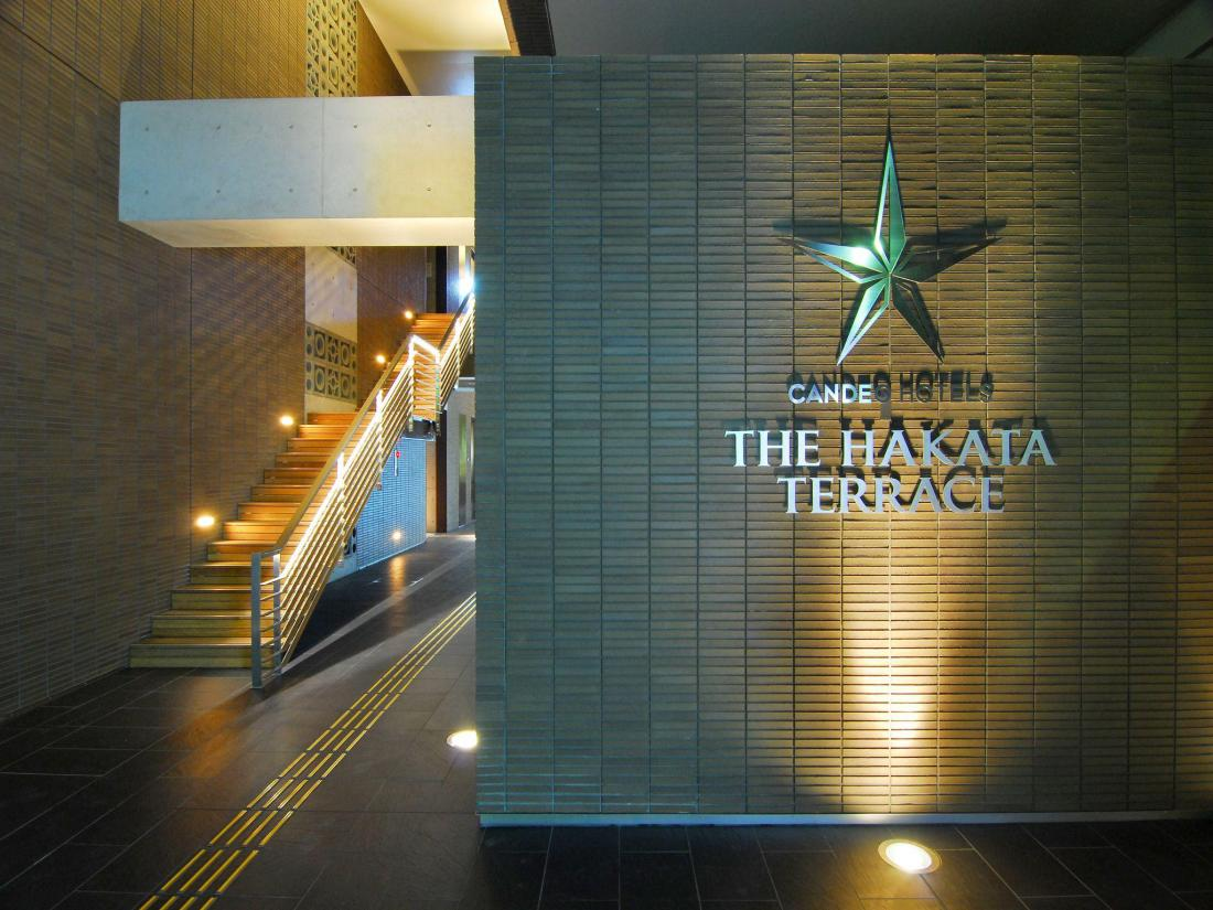 """Candeo Hotels The Hakata Terrace""的图片搜索结果"