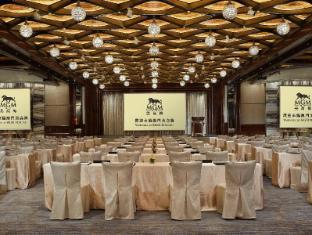 MGM Macau Macao - Juhlasali