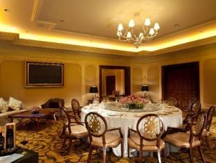 MGM Macau Macao - Ravintola