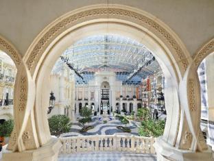 MGM Macau Macao - Piha