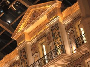 MGM Macau Macao - Hotellin ulkopuoli