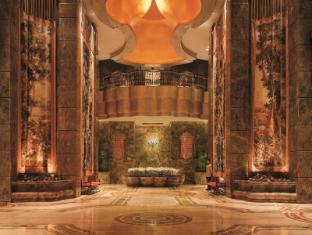 MGM Macau Macao - Aula