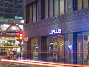 J Plus Hotel by YOO Hong Kong - Hotel Exterior