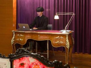 J Plus Hotel by YOO Hong Kong - Reception