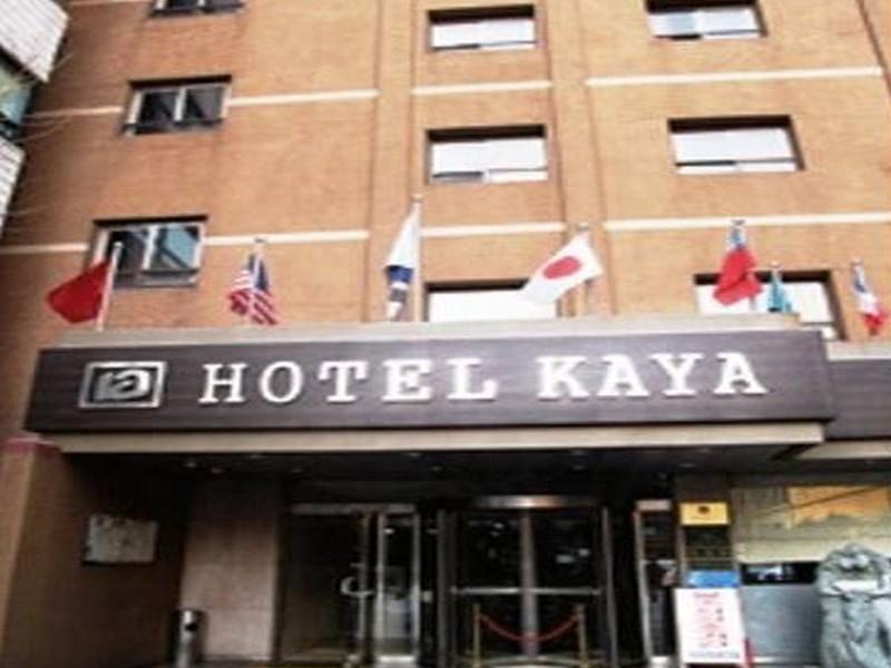 Kaya Latree Hotel
