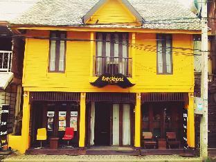 Bedtini Guesthouse เบดตินี เกสต์เฮาส์