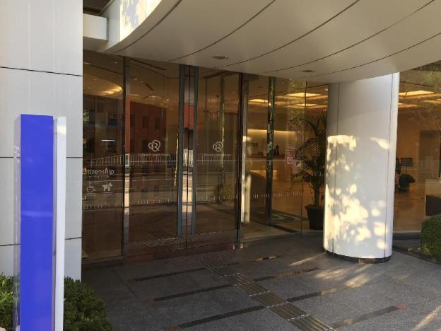 Daiwa Roynet Hotel Nagoya Shinkansen-guchi