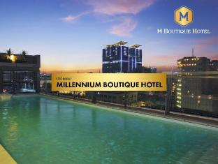 M Boutique Hotel - Ho Chi Minh City