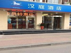 Hanting Hotel Tianjin Haiguang Temple Nankai Sanmalu Branch