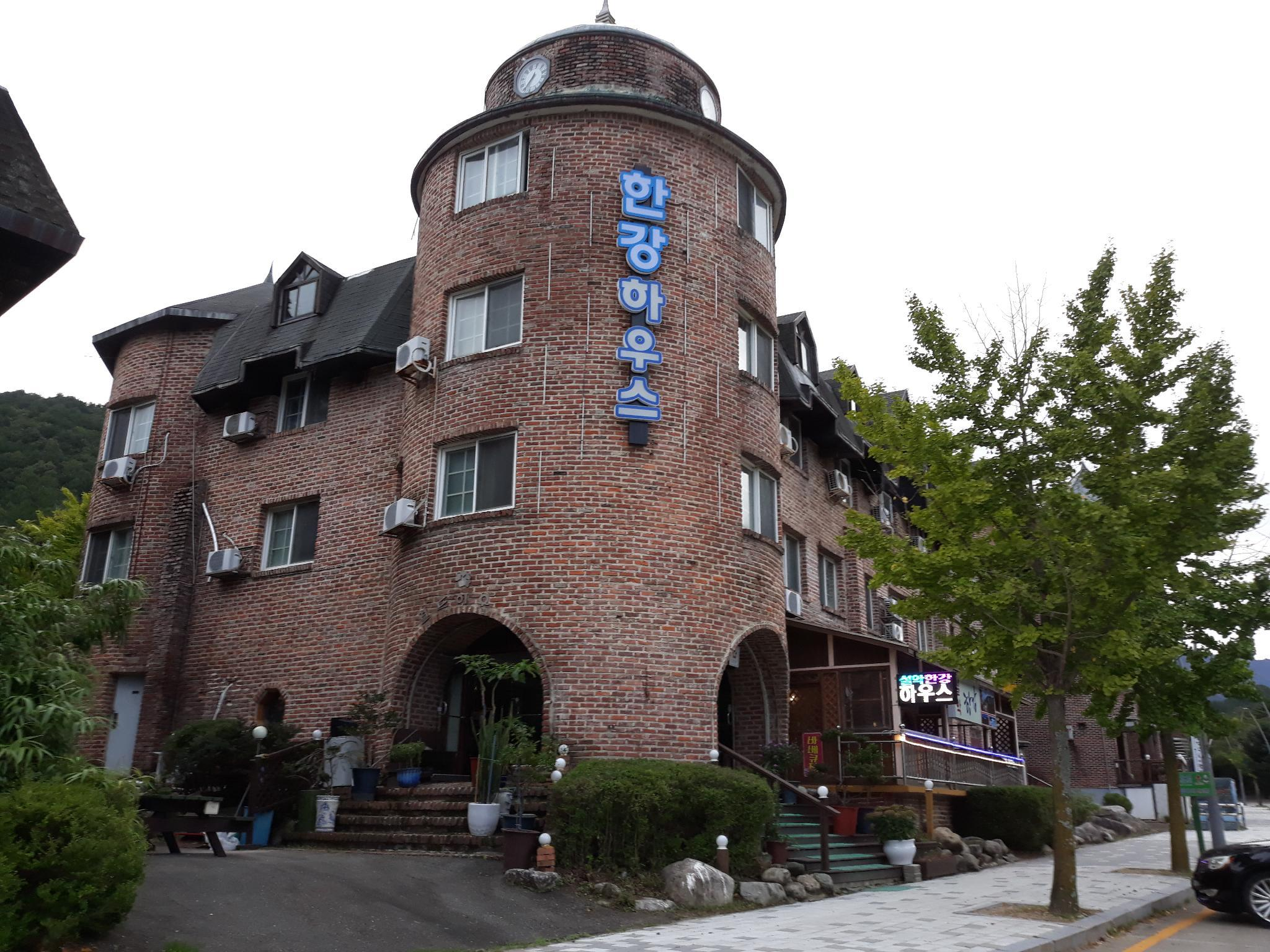 Hangang House Motel