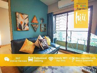 [スクンビット]アパートメント(50m2)  1ベッドルーム/1バスルーム [hiii]Tristrem Carlyon/Rama9/MRTPhetchaburi-BKK196