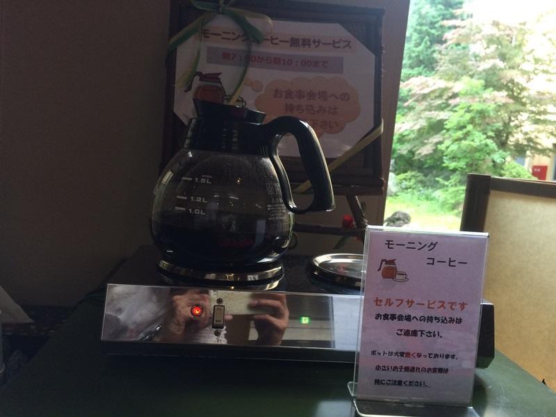 Ryokan Katakurinoyado