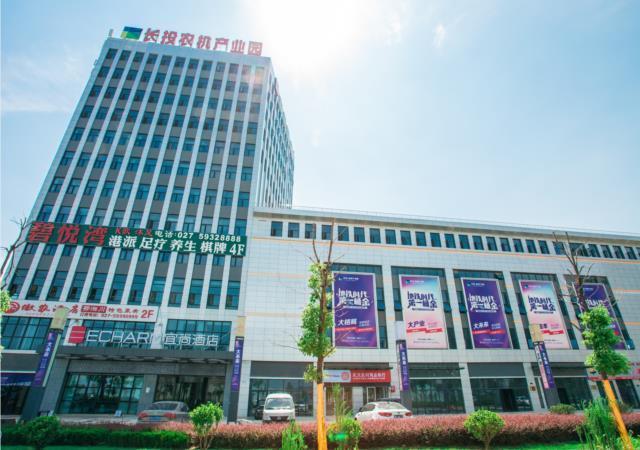 Echarm Hotel Wuhan Wuhu Lake