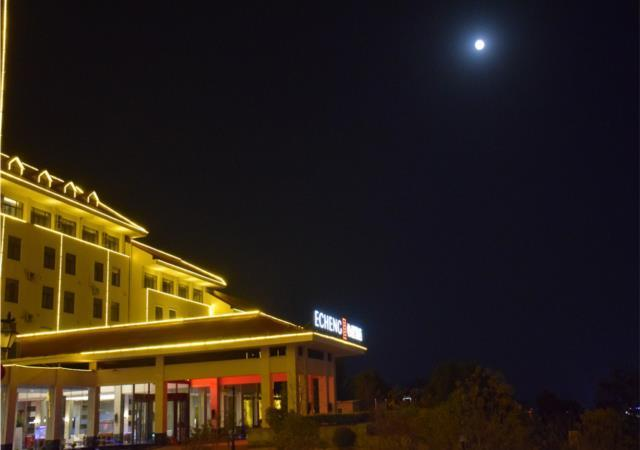 Echeng Hotel Xiao County North High Speed   Rail Station