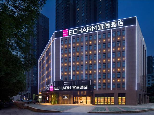 Echarm Hotel Changsha Guihua Park Metro Station