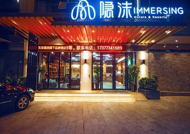 Immersing Hotel And Resorts Guilin Downtown Liangjiang Sihu