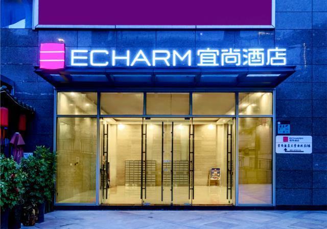 Echarm Hotel Guiyang Weilai Fangzhou Mogucheng