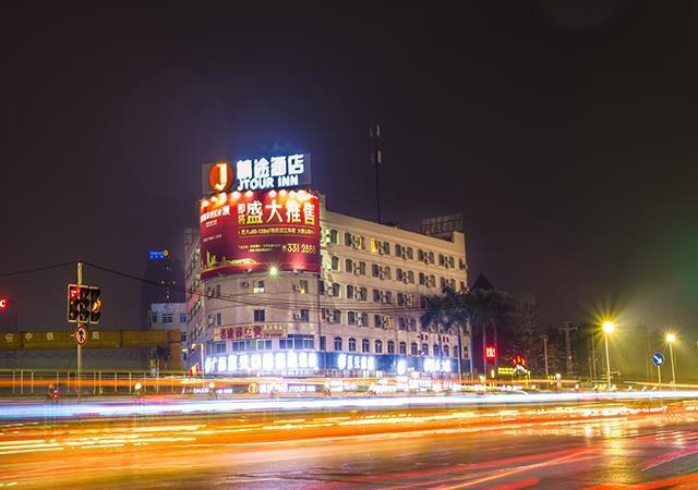 Jtour Inn Nanning Guangxi University Metro Station
