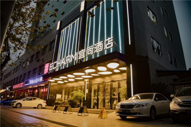 Echarm Hotel Chengdu Kuangzhai Xiangzi Jinxianqiao