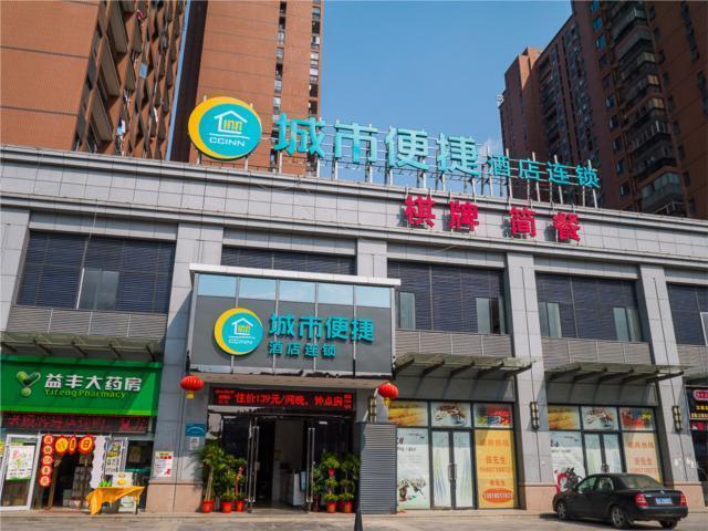 City Comfort Inn Wuhan Duoluokou Market