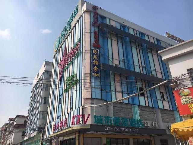City Comfort Inn Guangzhou Liwan Zengjiao
