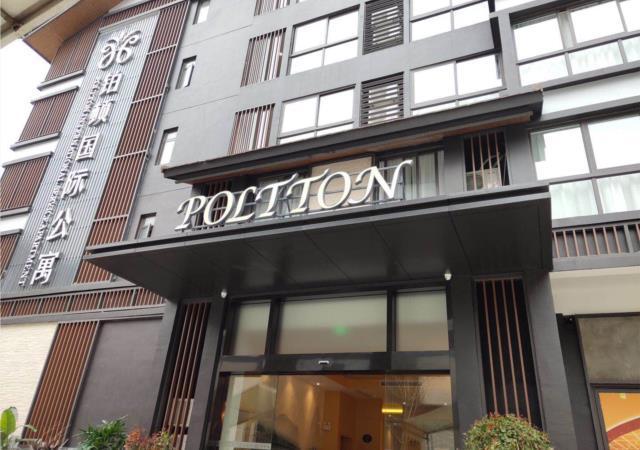 Poltton International Service Apartment Yangshuo Wubu Town