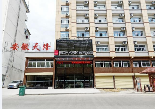 Echarm Hotel Anqing City Yuexi County Coach Station