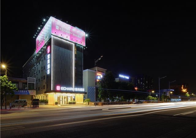 Echarm Hotel Guangzhou Huangpu Wenchong Metro Station