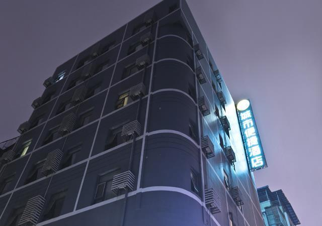 City Comfort Inn Wuhan Jianghan Road Pedestrian Street Metro Station