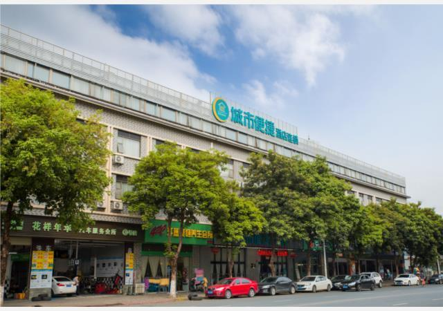 City Comfort Inn Guangzhou Panyu Shawan