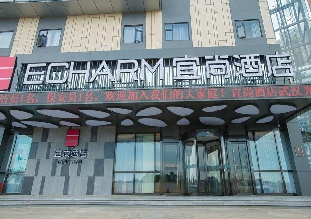 Echarm Hotel Wuhan Guanggu Biology City