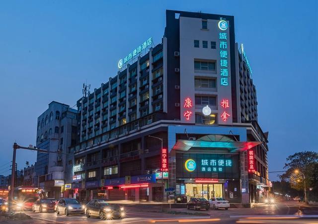 City Comfort Inn Guangzhou Hanxi Changlong Dashi Metro Station