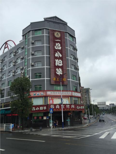 City Comfort Inn Shenzhen Longhua District Government