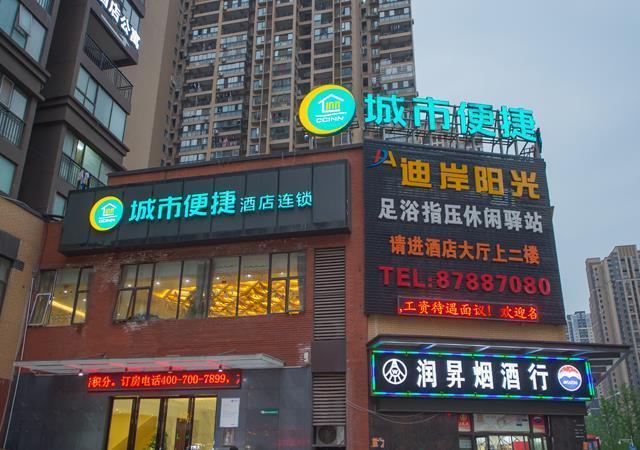 City Comfort Inn Wuhan Guanggu Textile University