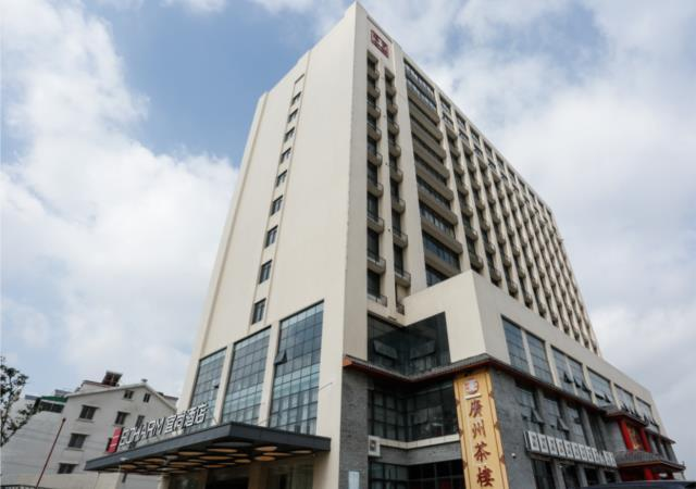 Echarm Hotel Liuzhou Liunan Wanda Plaza