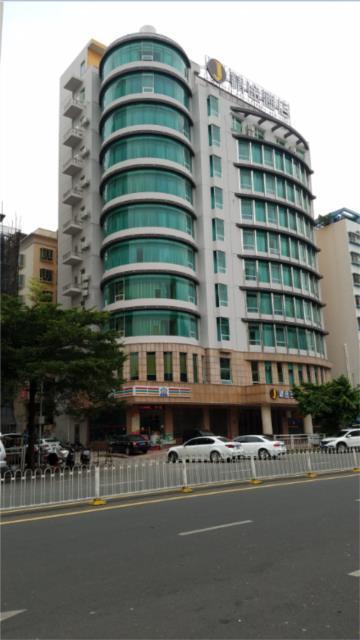 Jtour Inn Shenzhen Fuyong Hesha Road