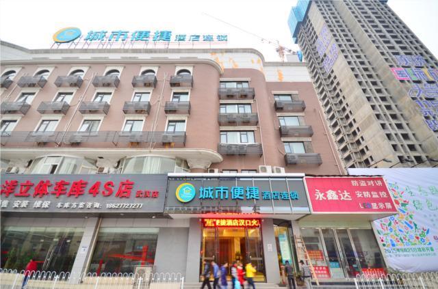 City Comfort Inn Wuhan Hankou Railway Station South China Seafood City