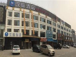 Hanting Hotel Shanghai Wujiaochang