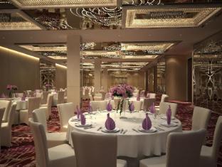 Hotel Equatorial Shanghai Shanghai - Han Room