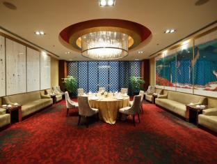 Hotel Equatorial Shanghai Shanghai - Golden Phoenix Chinese Restaurant