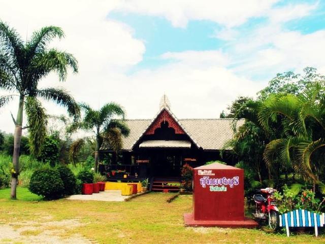 อุ้มผางบุรี รีสอร์ต – Umphangburiresort